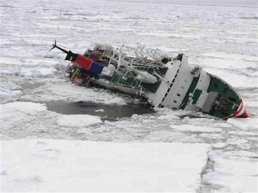 Туристическое судно Эксплорер 2009 год