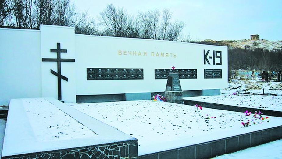 К-19 памятник в Полярном