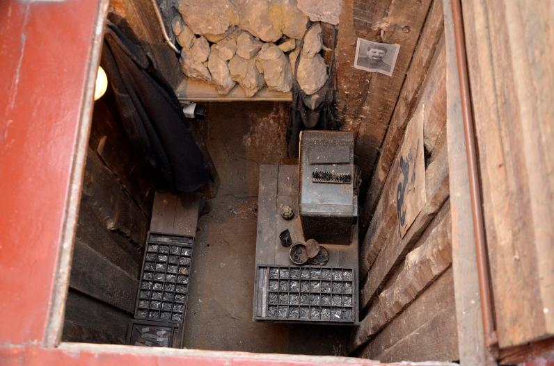 Секретная типография в подвале